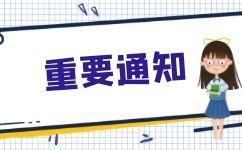 """广东省住房和城乡建设厅关于建设工程企业资质优化服务全面实施""""零跑动""""的通知"""