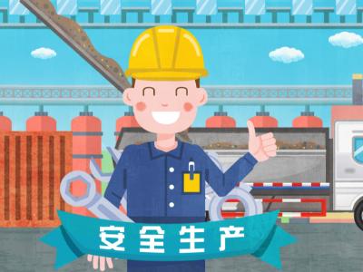 辽宁开展创建辽宁省建筑施工安全生产标准化示范项目工作