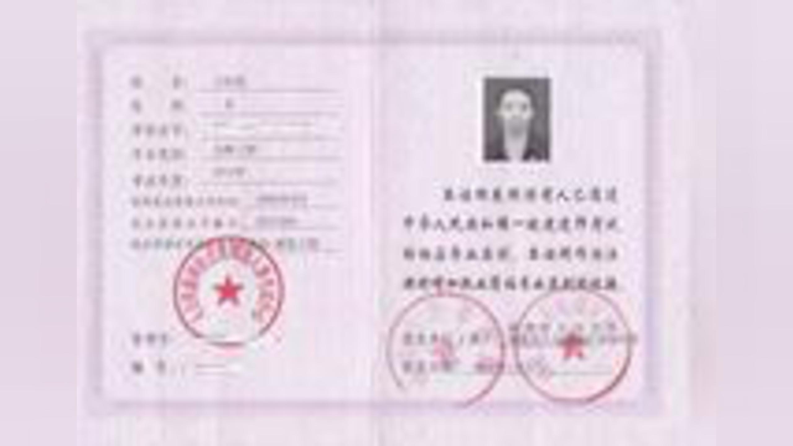 住房和城乡建设部通知要求10月15日起全面实行一级建造师电子注册证书